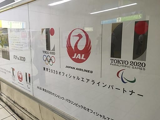 Tokyo Olympic 2020 Wappen mit JAL, Masaru Kamikura, CC BY 2.0 https://creativecommons.org/licenses/by/2.0, via Wikimedia Commons
